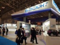 億光於日本電子展展出全系列完整產品