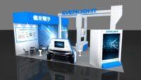 2021廣州國際照明展覽會(GILE)